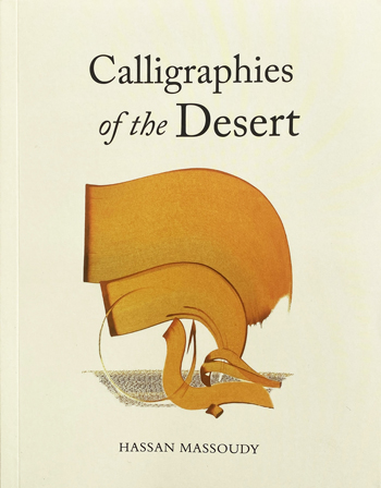 Calligraphie of the desert